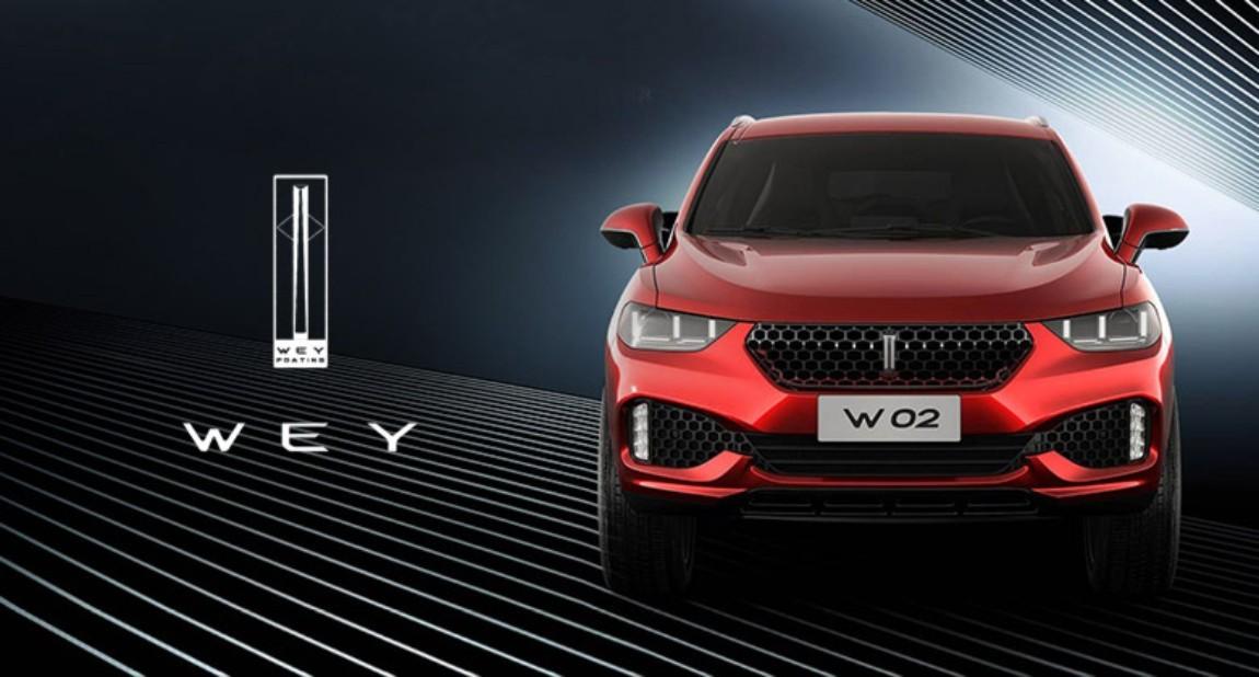 国货雄起 长城汽车推出高端SUV形象设计高清图片