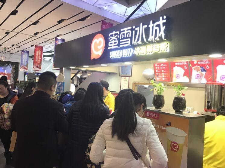 品牌升级广告语_蜜雪冰城餐饮VI设计_品牌策划_品牌升级,极大提升了品牌实力和 ...
